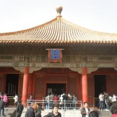 Hall of Middle Harmony (Zhonghe Dian) User Photo