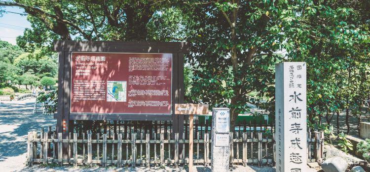 水前寺成趣園3