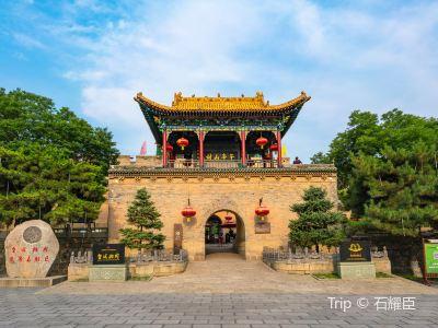 House of the Huangcheng Chancellor (Huangcheng Xiangfu)