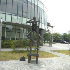 대전엑스포과학공원 여행 사진