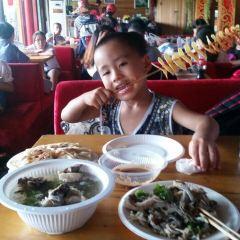 Shichahai User Photo