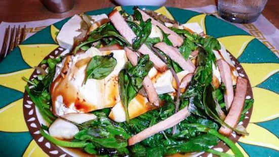 Sunflower Thai Vegetarian Restaurant