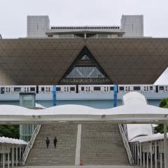 도쿄 국제 포럼 여행 사진