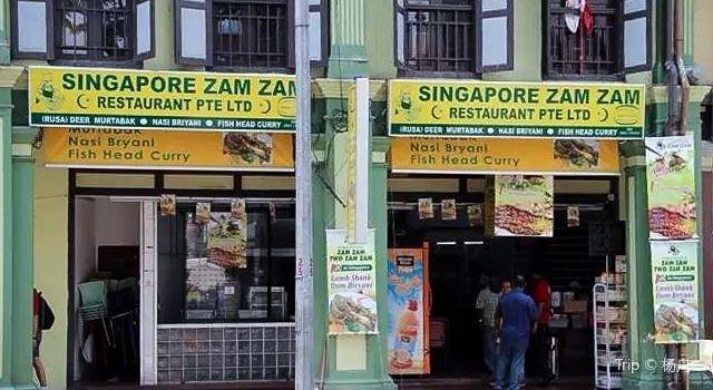 Singapore Zam Zam