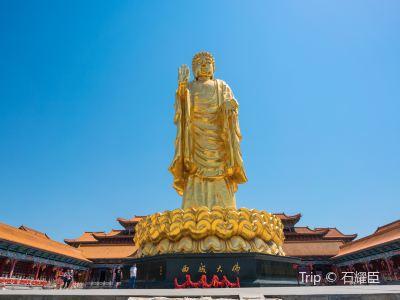 紅光山大佛寺