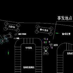 Libo Seven Small Arches (Xiaoqikong) Scenic Area User Photo