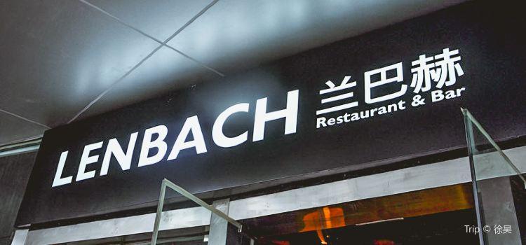 Lenbach Restaurant & Bar ( Feng Huang Wen Hua Square )2