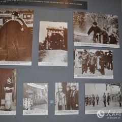 장쉐량 장군 공관 여행 사진