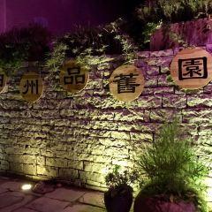 Jiuzhou Old Town User Photo