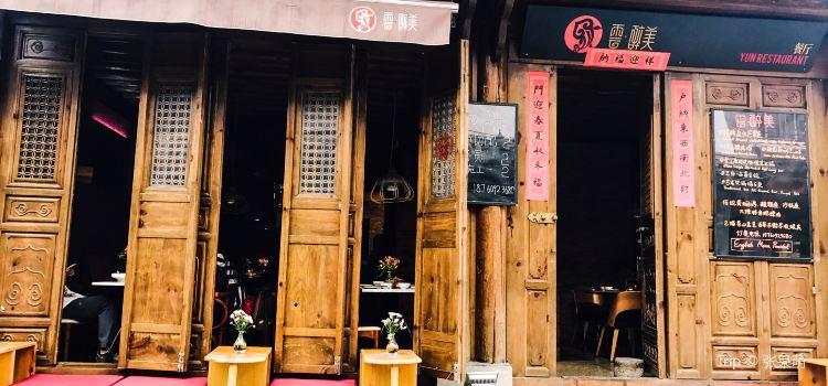 Yun · Zui Mei Yunnan Restaurant3