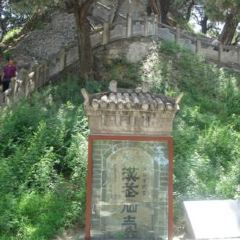 Mausoleum of the Yellow Emperor User Photo