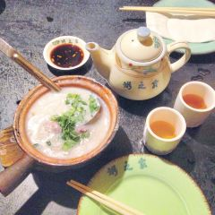 Congee Village User Photo