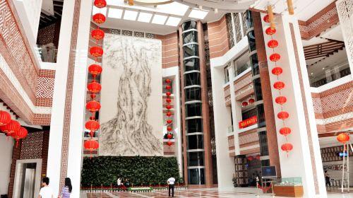 중국민태연박물관