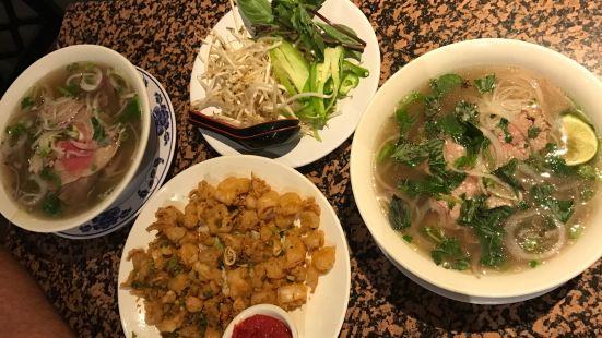 Pho Kim Long II