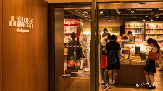 Eslite Bookstore (Causeway Bay)