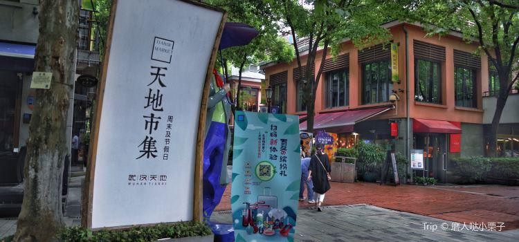 Wuhan Tiandi Plaza1
