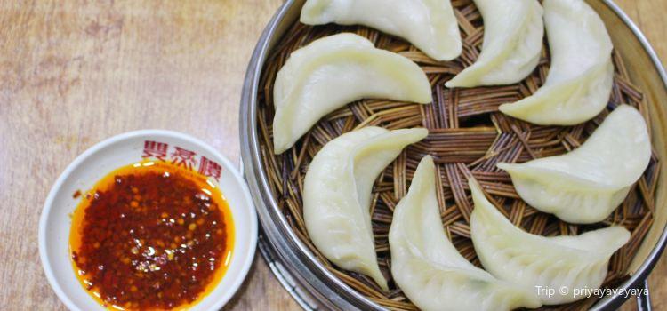 Shuang Yan Lou ( San Wang Street )3