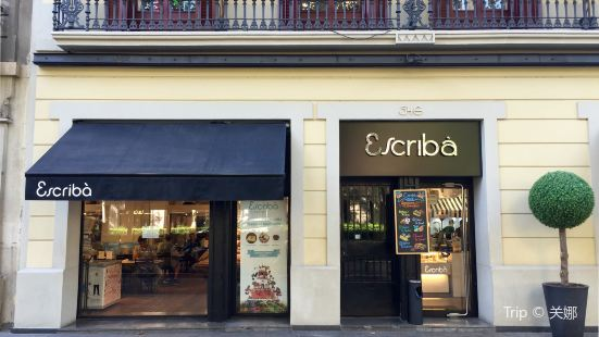 Pasteleria Escriba(Gran Via分店)