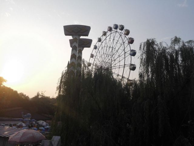 취안청공원