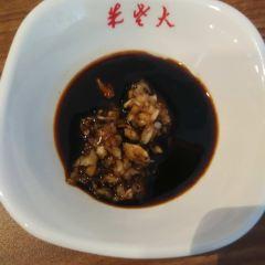 朱老大麵食專家用戶圖片