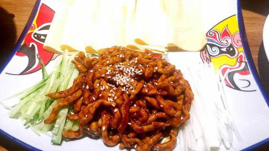 華馨園北京烤鴨(雄風新天地店)