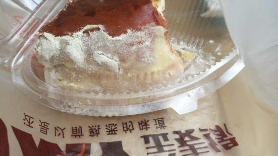 金麥緣烘焙坊(虎林店)