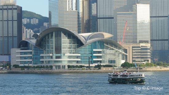 香港展覽中心