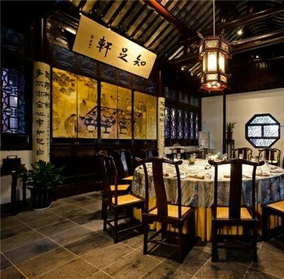 Shu Xiang Shi Jia Ping Jiang Fu Mu Xiang Chinese Restaurant