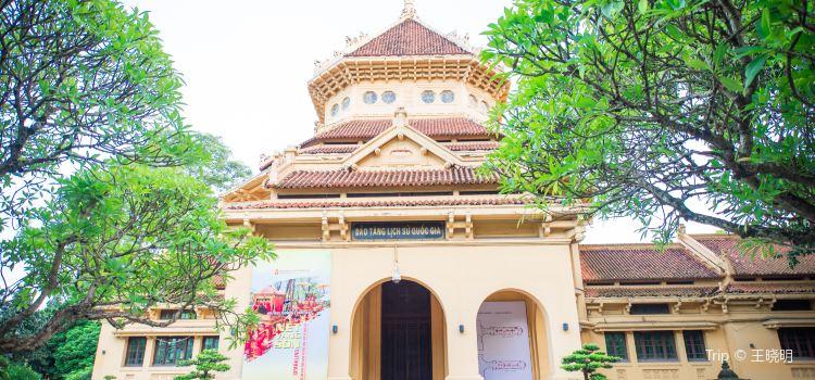 하노이 국립역사박물관