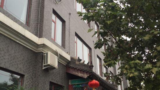 Beijing Chaoyang Gaobeidiancun History Museum