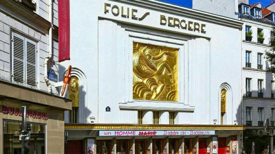 A La Folie Théâtre