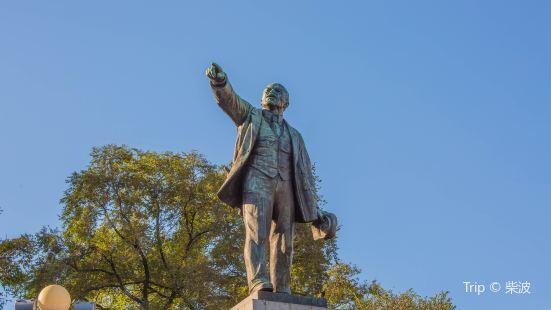Lenin's Monumen