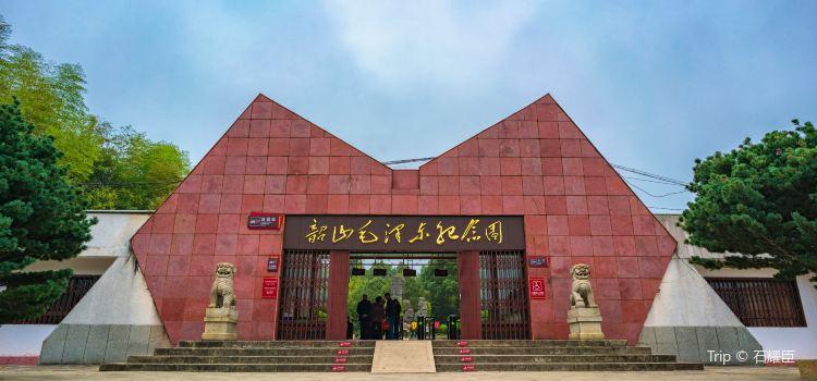 마오쩌둥기념원1