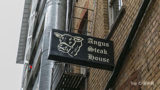 Angus Steak House