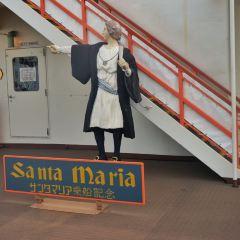 산타마리아 데이 크루즈 여행 사진