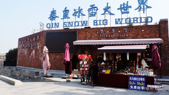 Qin Snow Big World