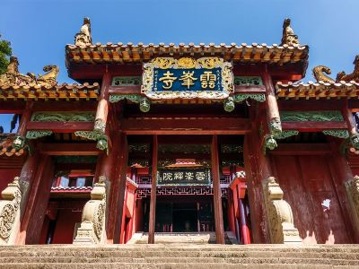 方山雲峰寺