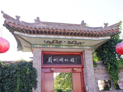 Yuxian Museum