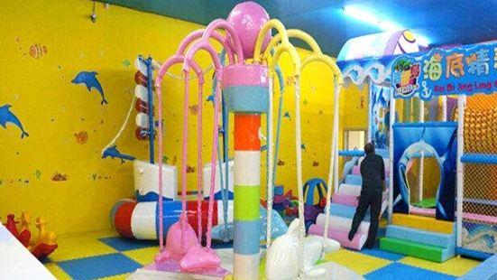 吉智島兒童親子樂園