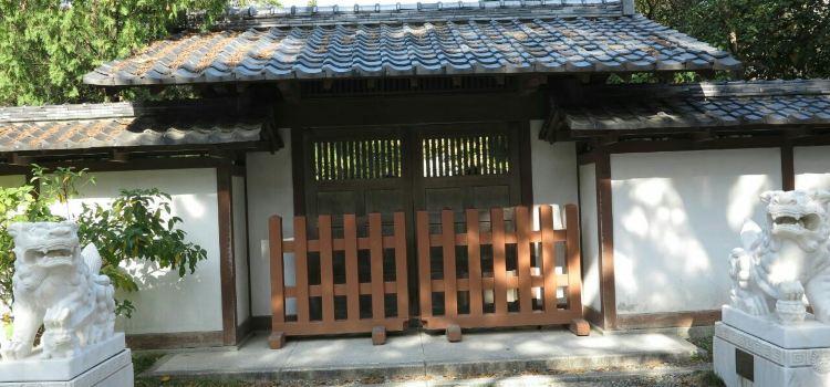 Ugafuku Shrine ( Goddess of Money Washing)3