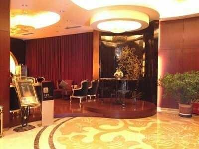 泛海大酒店餐廳