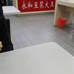 永和豆漿(瑞景春天店)用戶圖片