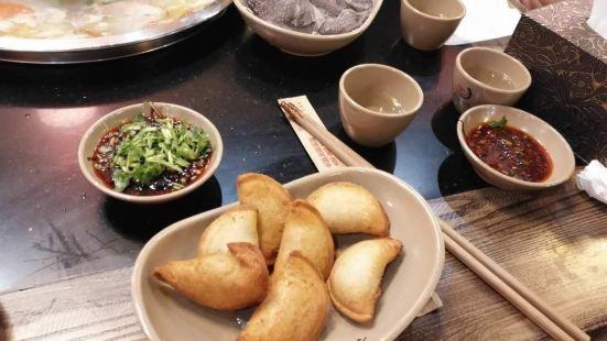 渝味曉宇火鍋(永利店)