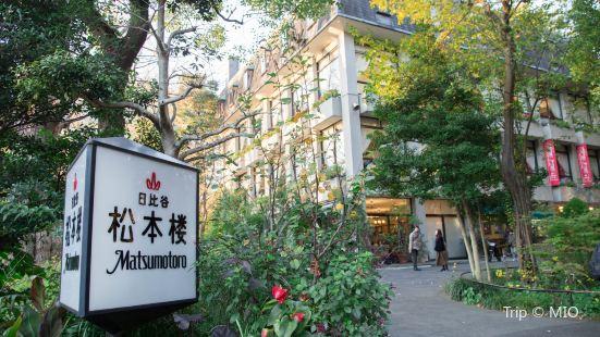 Hibiya Matsumoto塔