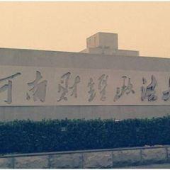 河南財經政法大學用戶圖片