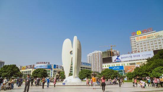 베이부완 광장