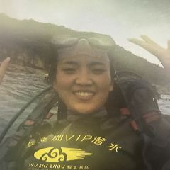 우즈저우섬 다이빙지역 여행 사진