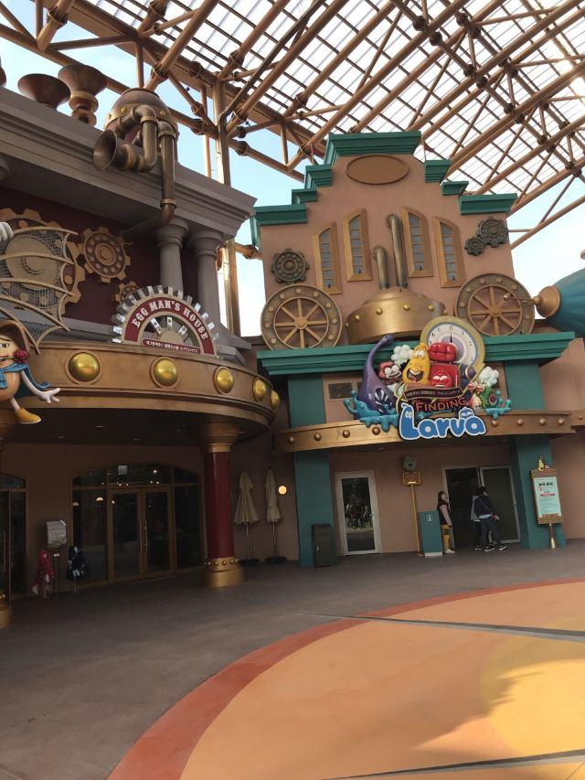 Shinhwa Theme Park