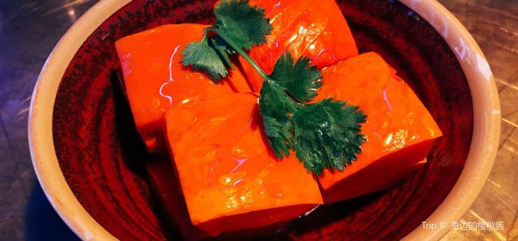 爐魚(皇城恆隆廣場店)2
