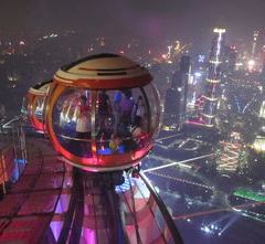 Guangzhou Tower Ferris Wheel User Photo